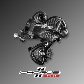 Chorus Disc Brake 11 Speed